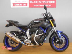 ヤマハ/MT-07 ABS OVERマフラー