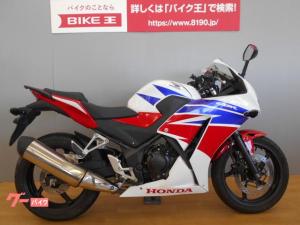 ホンダ/CBR250R MC41