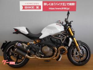 DUCATI/モンスター1200S