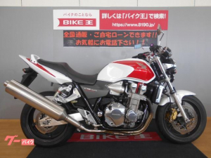 ホンダ/CB1300Super Four SC54