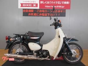 ホンダ/リトルカブ セル AA01 2008年モデル