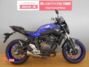 ヤマハ/MT-07 RM19J