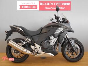 ホンダ/400X ABS
