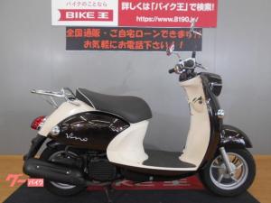 ヤマハ/ビーノ SA37J 2013年モデル リアキャリア