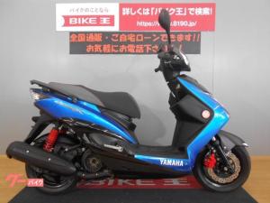 ヤマハ/シグナスX SR SE44J 2015年モデル