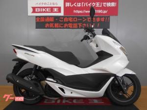 ホンダ/PCX JF56 2015年モデル
