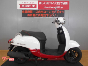 ホンダ/ジョルノ AF70 2012年モデル