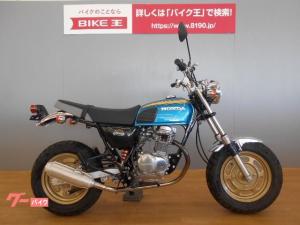 ホンダ/Ape100 2008年モデル