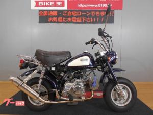 ホンダ/モンキー Z50J キャブ 1993年モデル