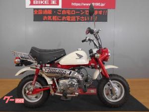 ホンダ/モンキー ボアアップ 2006年モデル