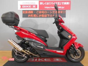 ヤマハ/シグナスX SR 2013年モデル SE44J マフラー