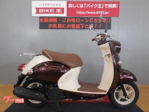 ヤマハ/ビーノ SA54J 2016年モデル リアキャリア