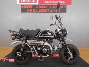 ホンダ/モンキー 2011年モデル AB27 フルノーマル