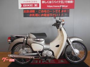ホンダ/スーパーカブ50 AA09 インジェクション セル付き