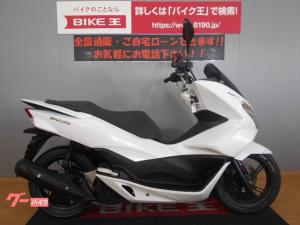 ホンダ/PCX 2015年モデル JF56 ノーマル