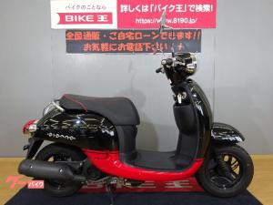 ホンダ/ジョルノ AF70 ノーマル 2012年モデル
