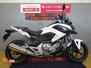 ホンダ/NC700X スライダー 2014年モデル