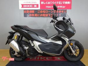 ホンダ/ADV150 2020年モデル ノーマル