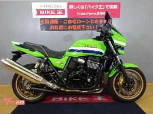 カワサキ/ZRX1200 DAEG ファイナル ステップ リアフェンダー