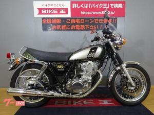 ヤマハ/SR400 インジェクション パフォーマンスダンパー スクリーン