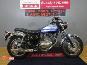 カワサキ/エストレヤRS 2004年モデル ノーマル
