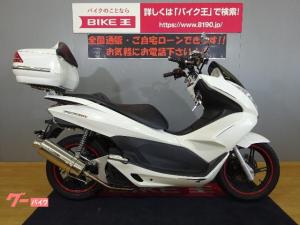 ホンダ/PCX150 2014年モデル タケガワマフラー ウィンカー ハンドル