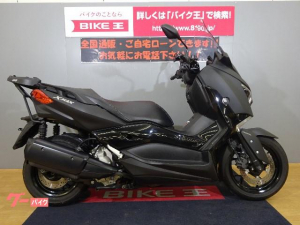 ヤマハ/X-MAX250 2019年モデル ノーマル