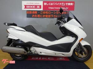 ホンダ/フォルツァ・Z MF10 2011年モデル ロングスクリーン