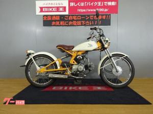 ホンダ/Solo 2003年モデル サイドバック