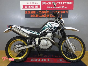 ヤマハ/セロー250 2014年モデル インジェクション DG17J ノーマル