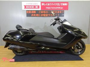 ヤマハ/マグザム 2005年モデル ノーマル SG17J
