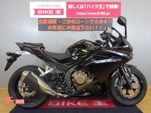 ホンダ/CBR400R スマホホルダー レバー NC47