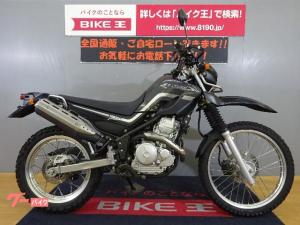 ヤマハ/セロー250 2005年モデル ナックルガード DG11J