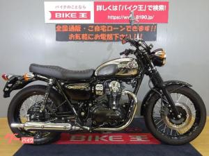 カワサキ/W800 ノーマル 2012年モデル