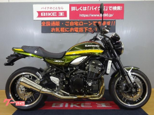 カワサキ/Z900RS ノーマル 2019年モデル
