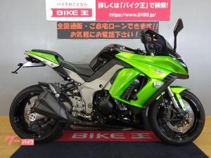 カワサキ/Ninja 1000 リアフェンダー スライダー スクリーン レバー 2011年モデル