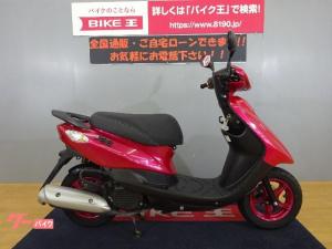 ヤマハ/JOG ZR 2015年モデル SA39J ノーマル