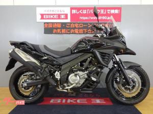 スズキ/V-ストローム650XT フルノーマル