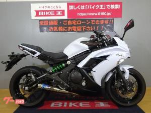 カワサキ/Ninja 400 マフラー USBソケット バックモニター ウィンカー