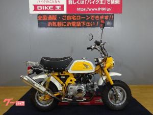 ホンダ/モンキー 2012年モデル JMCA対応タケガワマフラー AB27