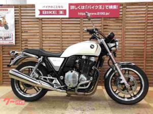 ホンダ/CB1100 エンジンガード 別体式ETC装備