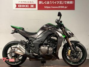 カワサキ/Z1000 ブライト正規輸入 グリップヒーター フェンダーレス