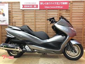 ホンダ/フォルツァ・Z ABSモデル