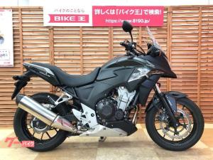 ホンダ/400X ABS ワンオーナー