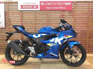 スズキ/GSX-R125ABS ワンオーナー