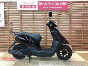 ヤマハ/JOG 現行モデル ワンオーナー