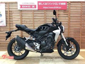 ホンダ/CB250R ABS ワンオーナー
