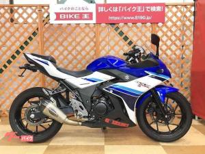 スズキ/GSX250R ワンオーナー ヨシムラ製マフラー フェンダーレス