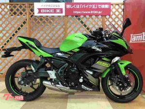カワサキ/Ninja 650 KRTエディション 国内仕様