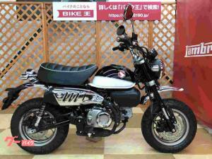 ホンダ/モンキー125 ABS ノーマル